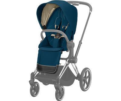 CYBEX Priam Seat Pack 2021 - 1