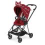Kočárek CYBEX by Jeremy Scott Mios Seat Pack Petticoat Red 2021 - 2/7