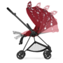 CYBEX by Jeremy Scott Mios Seat Pack Petticoat Red2021 - 2/6