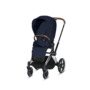 Kočárek CYBEX Set Priam Chrome Brown Seat Pack PLUS 2020  včetně Cloud Z i-Size PLUS - 3/7