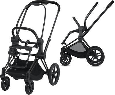 Kočárek CYBEX Set Priam Matt Black Seat Pack PLUS 2021 včetně Cloud Z i-Size PLUS - 7
