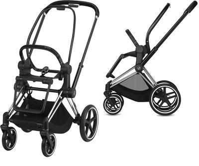 Kočárek CYBEX Set Priam Chrome Black Seat Pack PLUS 2020  včetně Aton 5 - 7